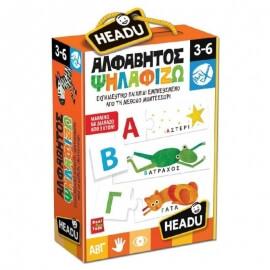 Headu Αλφάβητος Ψηλαφίζω - Εκπαιδευτικό Επιτραπέζιο Montessori