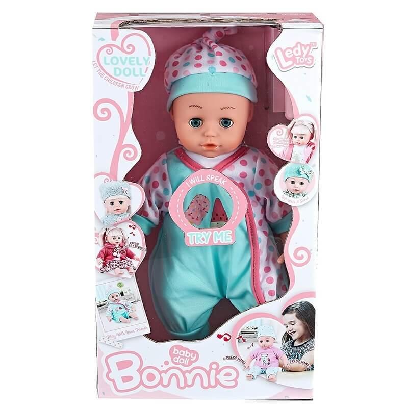 Μωρό με Ήχους και Κλείσιμο Ματιών Μπλε 35εκ.