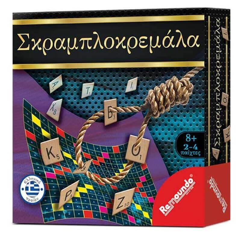Σκραμπλοκρεμάλα - Επιτραπέζιο Παιχνίδι