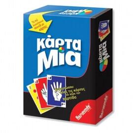 Κάρτα Μία - Επιτραπέζιο Παιχνίδι