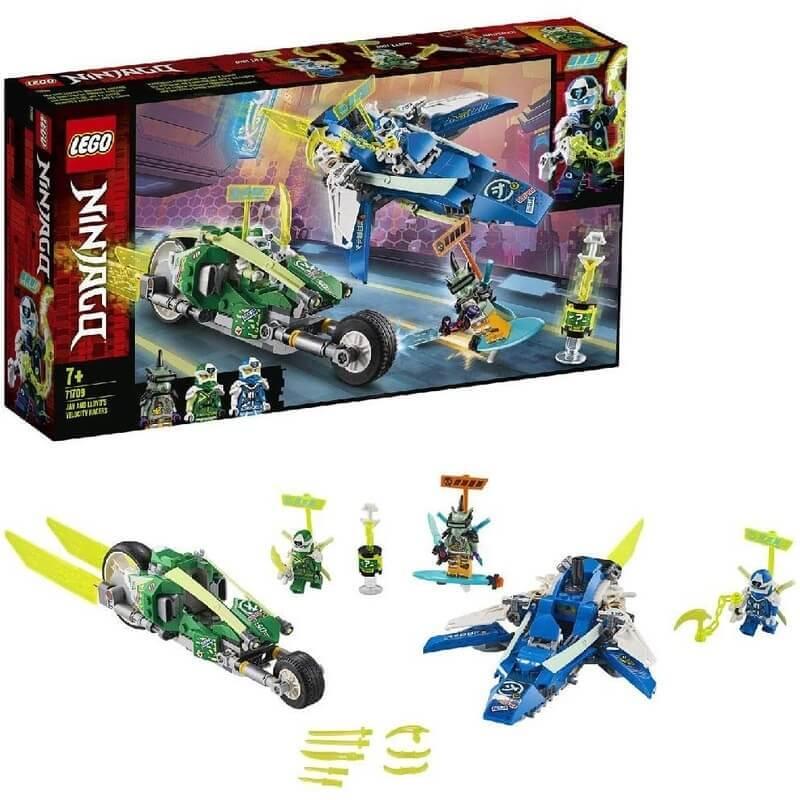 Lego Ninjago - Ταχύτατα Αγωνιστικά του Τζέι και του Λόιντ