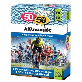 Επιτραπέζιο Κουίζ 50/50 - Αθλητισμός