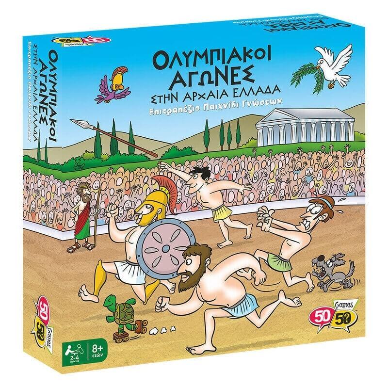 Επιτραπέζιο Ολυμπιακοί Αγώνες