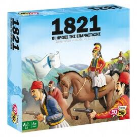 Επιτραπέζιο 1821Οι Ήρωες της Επανάστασης