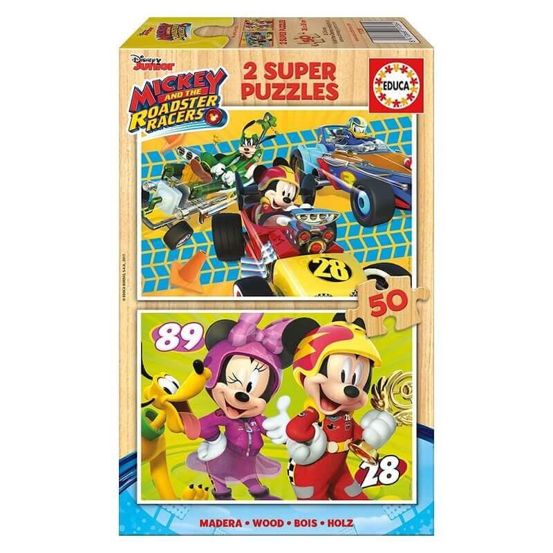 Παζλ Ξύλινο Educa - Mickey Roadster 2x50 κομ.