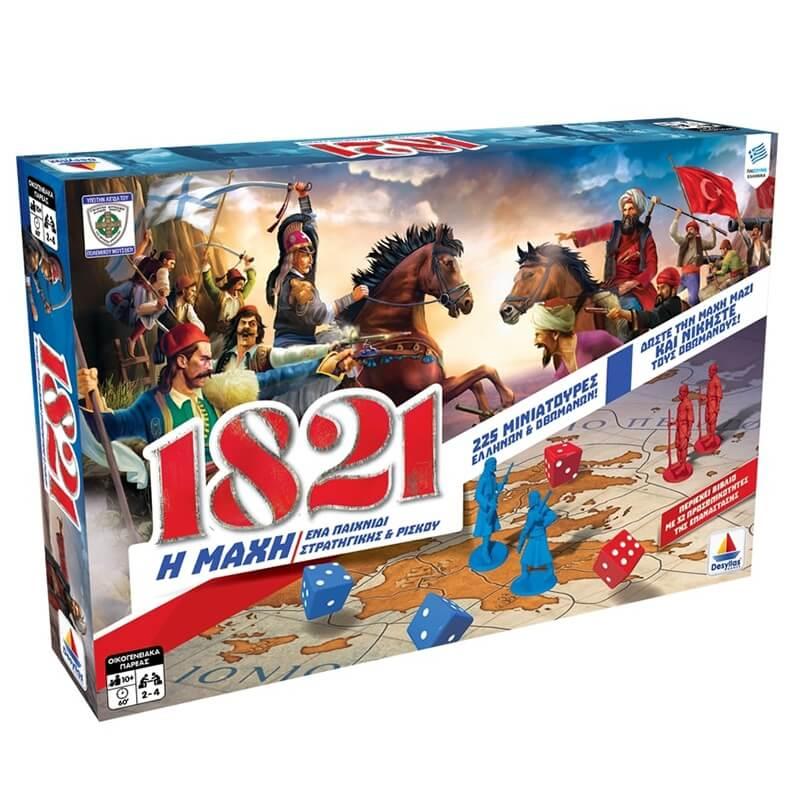 1821, Η Μάχη - Επιτραπέζιο Στρατηγικής