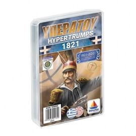 Υπερατού: 1821