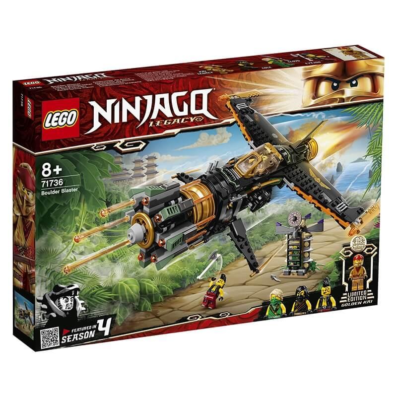 Lego Ninjago - Θραυστήρας Βράχων (71736)