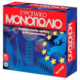 Επιτραπέζιo Ευρωπαικό Μονοπώλιο
