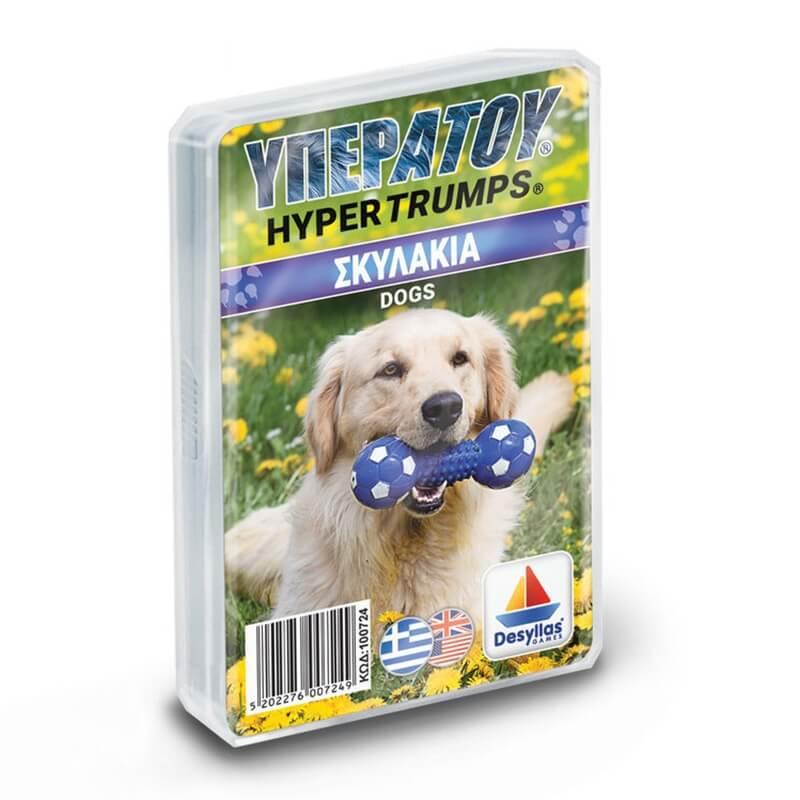 ΥΠΕΡΑΤΟΥ - Σκυλάκια