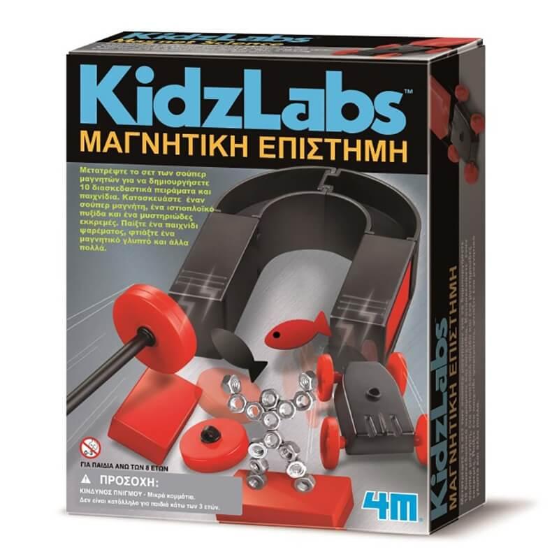 Κατασκευή Μαγνητική Επιστήμη (4M0188)