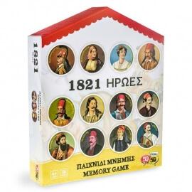 Επιτραπέζιο 1821 Ήρωες - Παιχνίδι Μνήμης 50/50 (505317)