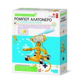Green Science: Κατασκευή Ρομπότ Αλατόνερο 4Μ (0297)