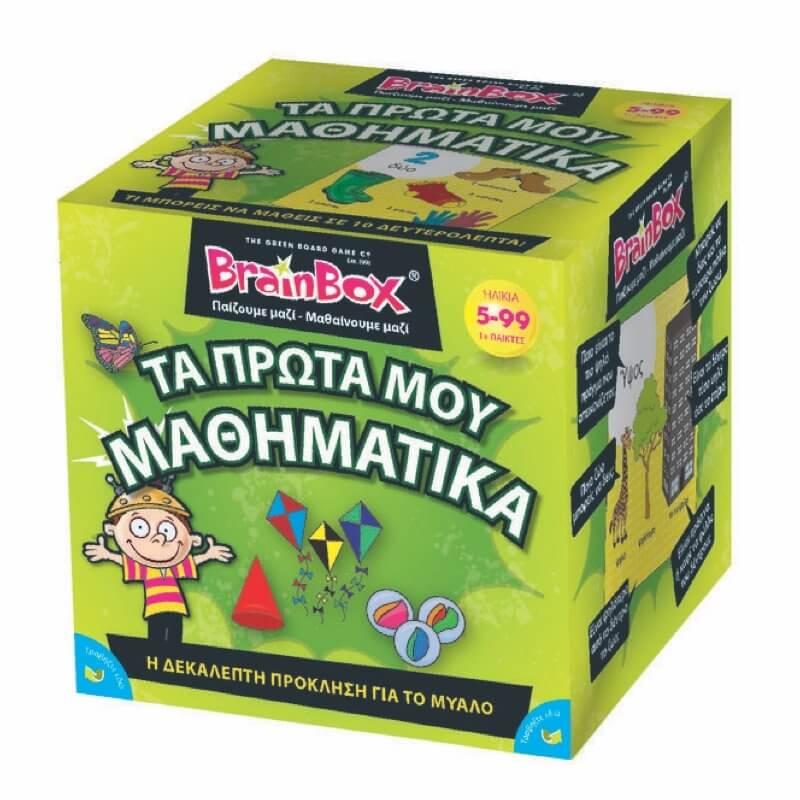 Τα Πρώτα μου Μαθηματικά - Επιτραπέζιο BrainBox