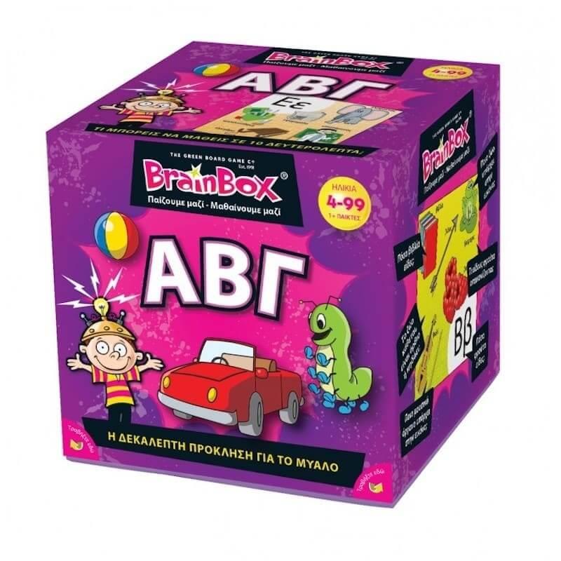 ΑΒΓ - Επιτραπέζιο BrainBox