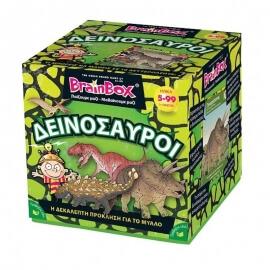 Δεινόσαυροι - Επιτραπέζιο BrainBox