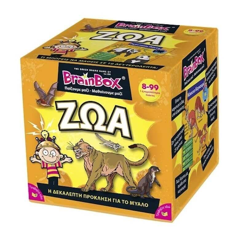 Ζώα - Επιτραπέζιο BrainBox