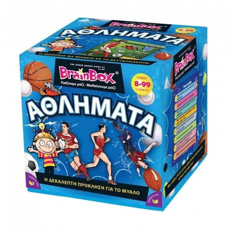 Αθλήματα - Επιτραπέζιο BrainBox