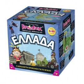Ελλάδα - Επιτραπέζιο BrainBox