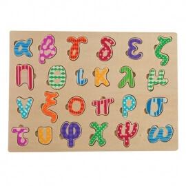 Ξύλινο Αλφάβητο Σφηνώματα (Πεζά)