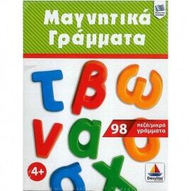Μαγνητικά Γράμματα Μικρά 98 κομ.