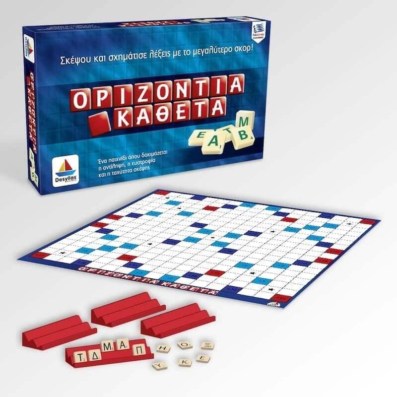Οριζόντια-Κάθετα Επιτραπέζιο Παιχνίδι