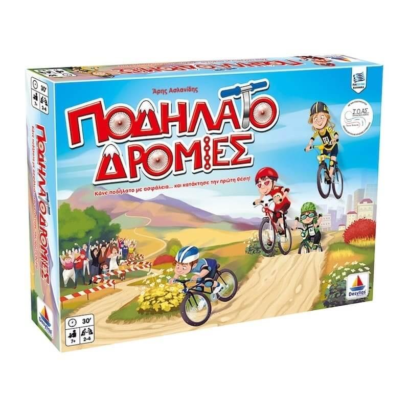 Ποδηλατοδρομιές - Επιτραπέζιο Παιχνίδι