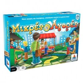 Μικρές Αγορές - Επιτραπέζιο Παιχνίδι
