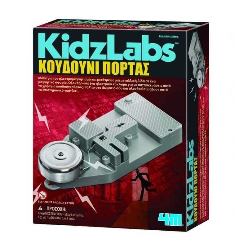 Κατασκευή Κουδούνι Πόρτας Kidzlabs