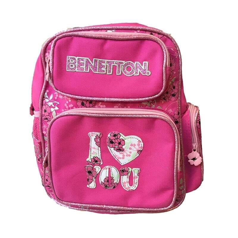 Σακίδιο Νηπίου Benetton I love you