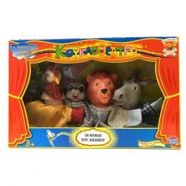 Σετ Κούκλες Κουκλοθεάτρου 'Οι Μύθοι του Αισώπου'