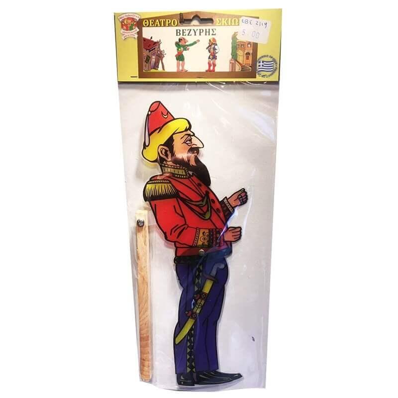 Φιγούρα Καραγκιόζη - Βεζύρης με ξύλινη Λαβή