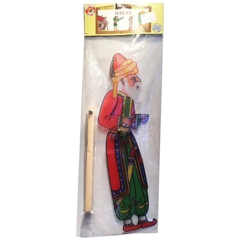 Φιγούρα Καραγκιόζη - Πασάς με ξύλινη Λαβή
