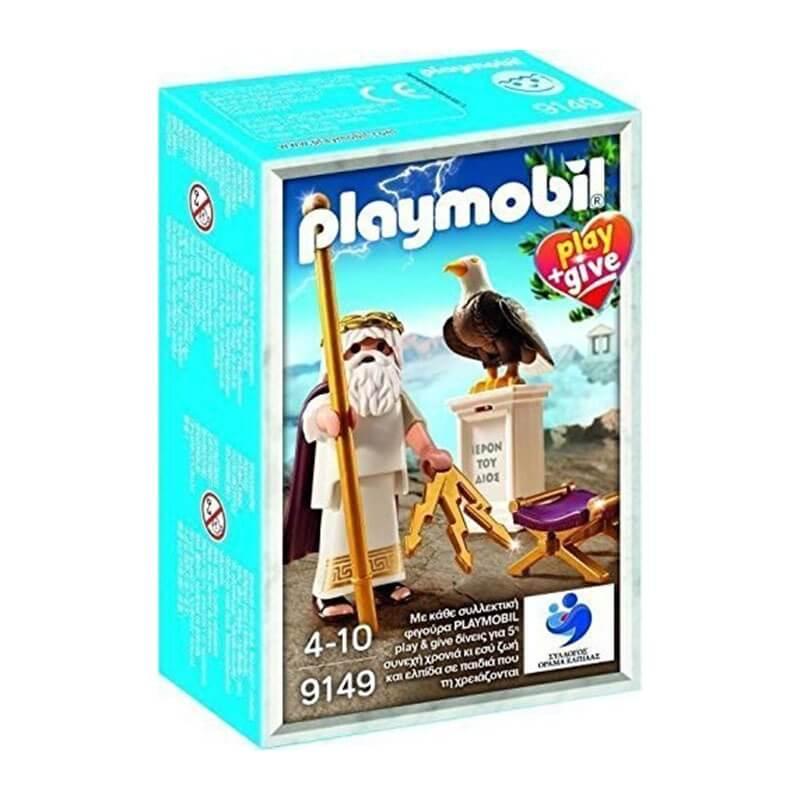 Playmobil Αρχαίοι Έλληνες Θεοί - Θεός Δίας (9149)