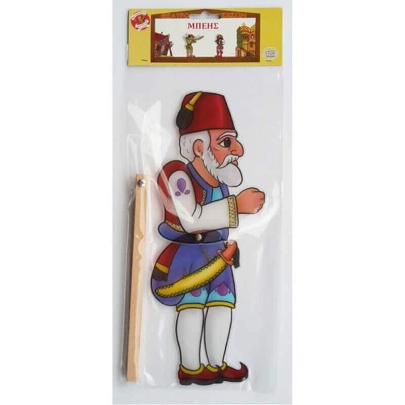 Φιγούρα Καραγκιόζη - Μπέης με ξύλινη Λαβή