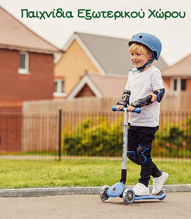 outdoor παιχνιδια πατινια scooter