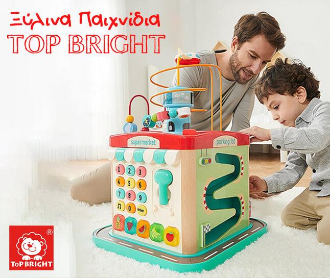 Ξύλινα παιχνίδια top bright